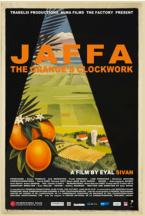JaffaPoster