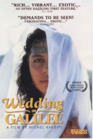 WEDDING IN GALILEE 1